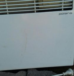 Convector ,, Polaris''on spare parts.
