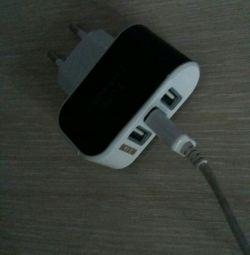 Charging.USB.