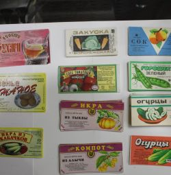 Canned vegetable labels