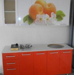 New. Kitchen Peach 1.8 m.