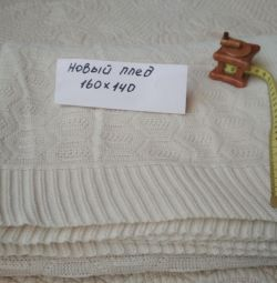 New knitted blanket