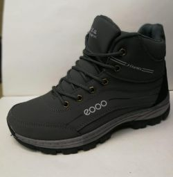 New winter boots, p 44
