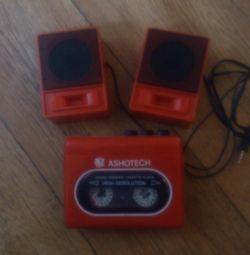 Player stereo, URSS