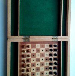 Chess Road USSR Wood Veneer