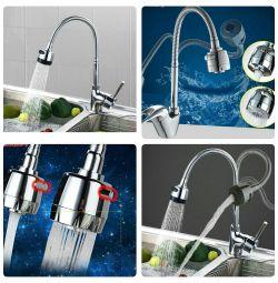 Kitchen faucet flexible 2 modes