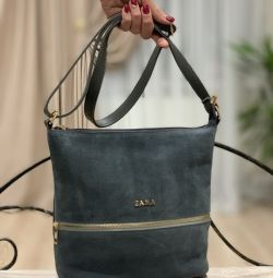πουλώντας μια σκληρή τσάντα