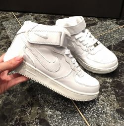 Sneakers with fur Nile air white