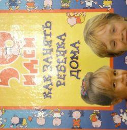 Книга 50 идей как занять ребенка дома