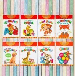 Набори дитячих книг по 8 книг 1+