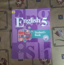 English textbook grade 5. Avt - Kuzovlev