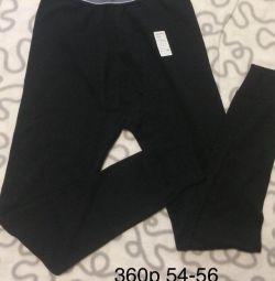 Man pants 54-56