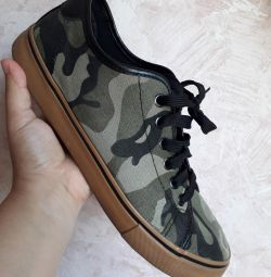 Fashion Sneakers / Zenden Camouflage Boots