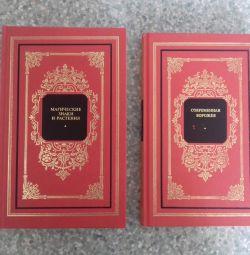Cărți, preț pentru 2 buc