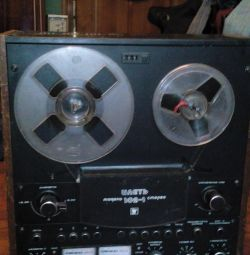 Reel tape recorder Ilet 102-1 stereo