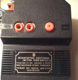Безконтактна електронна система запалювання бесз-1