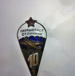 Badge Excellence Paratrooper
