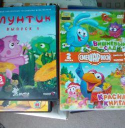 Desene animate pe DVD, Luntik, Smeshariki etc. 15 buc.