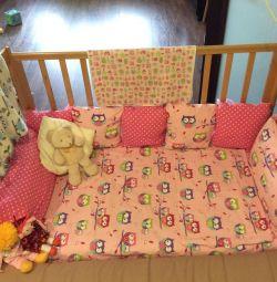 Set (side, bed, organizer, diaper)