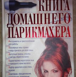 The book of a home hairdresser