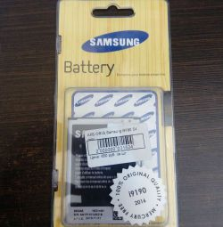 Samsung i9190 battery