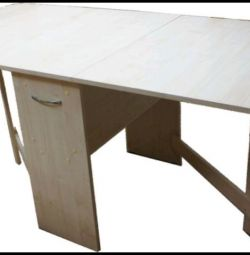 New Table-book with the top bar oak milk