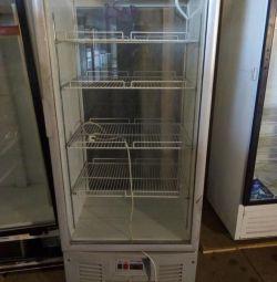 Carcasa este la frigider