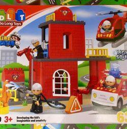 Designer hollow JDLT 63 fire station details