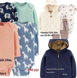 Baiat 18-24 luni body pijamale Carters nou