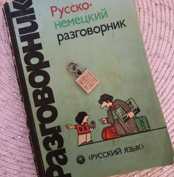 Phrasebook Russian-German