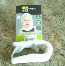 Shants collar (neck brace) for babies