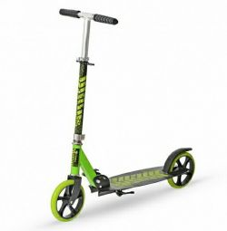 City wheel scooter 200