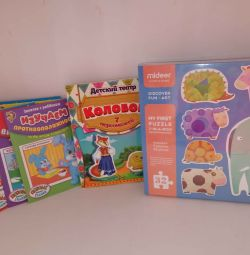 Νέο εκπαιδευτικό πακέτο παιχνιδιών