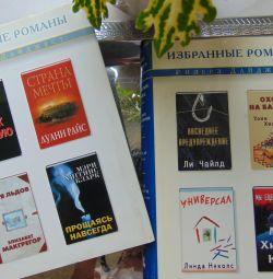 Вибрані романи