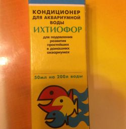 Aquarium water conditioner ichthyophor