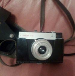 Camera Shift 8m