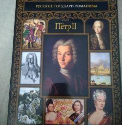 Βιβλίο Peter 2