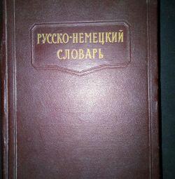 Dicționar rusă-germană
