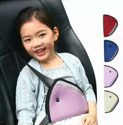 Car shoulder belt for children