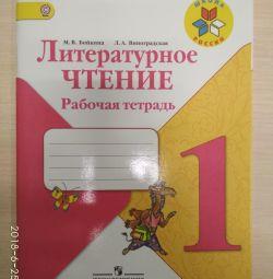 Caiet de literatură
