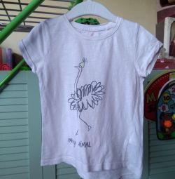 T-shirt next