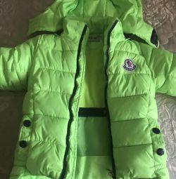 Children's jacket (winter)