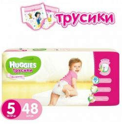 Chiloți-scutece Huggies 4, 5