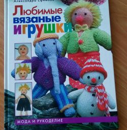 A wonderful book on knitting toys