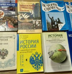 Books and textbooks on history and social studies