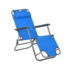 Scaun pentru șezlonguri