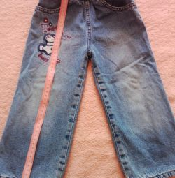 insulated jeans for 1.5-2.5 years