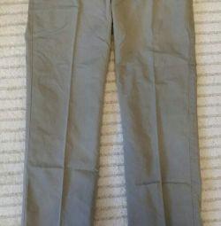 Trousers for women Mango