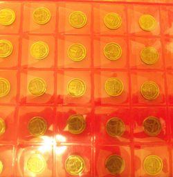 монети СРСР 1967 р до нашого часу