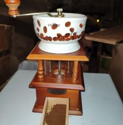 Interesting manual coffee grinder