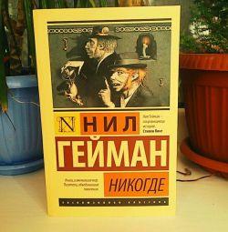 Rezervați Neil Gaiman